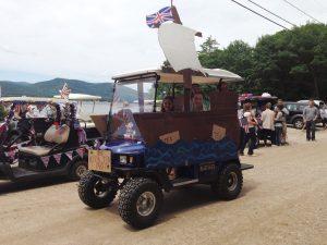 Mountview parade Summer 2014